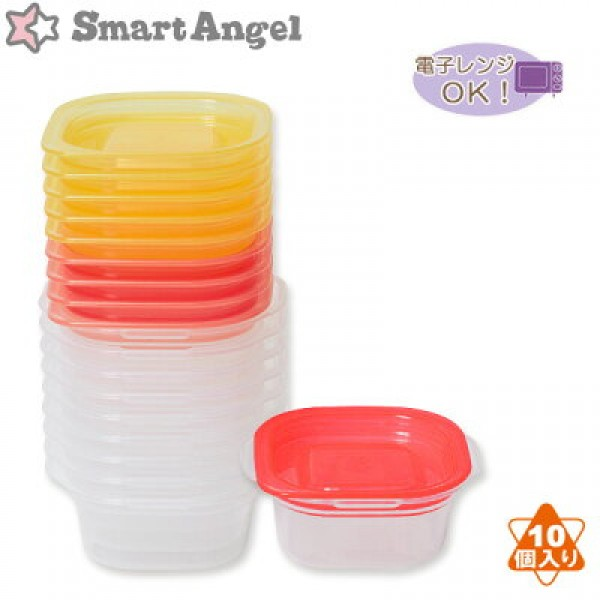 SmartAngel 離乳食儲存盒 (60ml×10pcs)