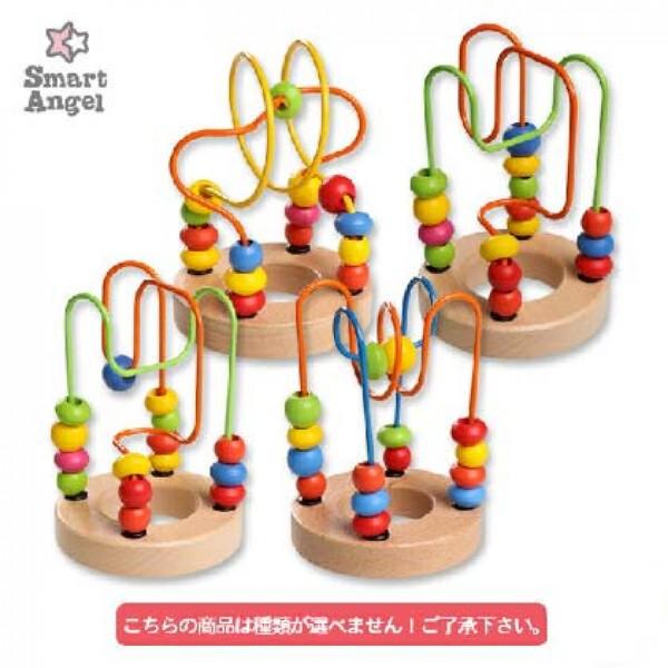 Smart Angel 滾珠玩具 [顏色隨機]