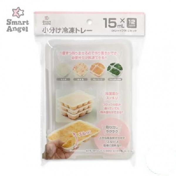 SmartAngel 離乳食儲存盒 (15ml×12) 2pcs
