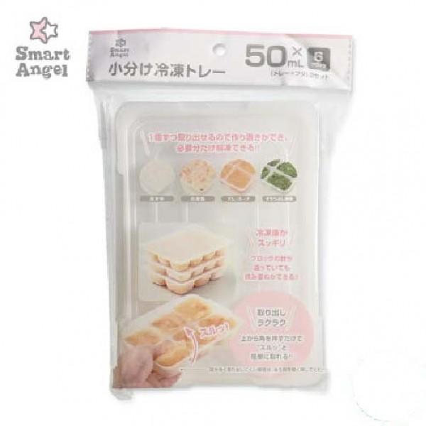 SmartAngel 離乳食儲存盒  (50ml×6) 2pcs