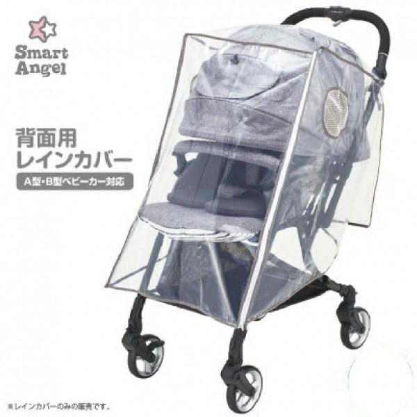Smart Angel 嬰兒車雨擋