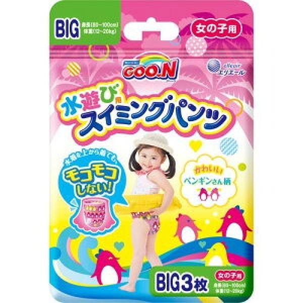 大王GOON 游水紙尿褲 女仔 加大碼 (XL) 3片(12kg以上)