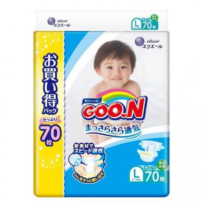 大王GOON 柔軟紙尿片 大碼 (L) 70片(9~14kg)