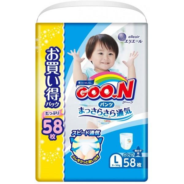 大王GOON 男裝活動學行褲 大碼 (L) 58片