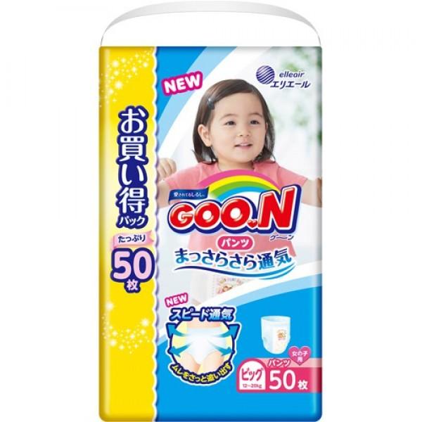 大王GOON 女裝活動學行褲 加大碼 (BIG) 50片(12~20kg)