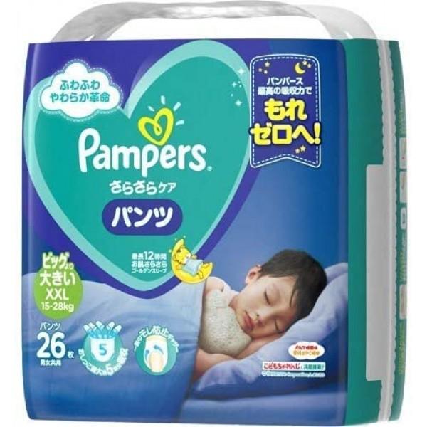 Pampers幫寶適夜用紙尿褲 加加大碼(XXL) 26片 (15~28kg)