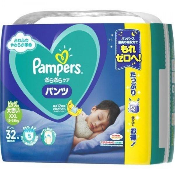 Pampers幫寶適夜用紙尿褲 加加大碼(XXL) 32片 (15~28kg)