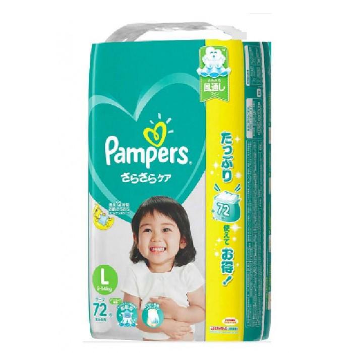 Pampers幫寶適超薄乾爽紙尿片 大碼(L) Jumbo 72片 (9~14kg)