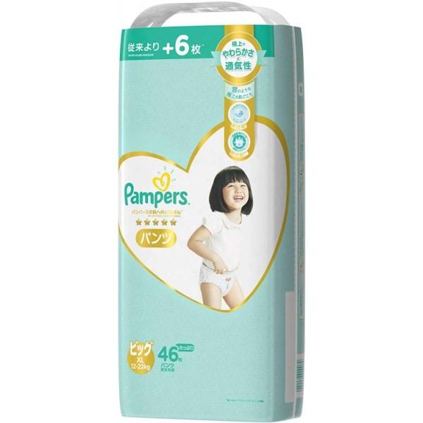 Pampers幫寶適 Ichiban 拉拉褲 加大碼 (XL) 46片 (12~22kg)