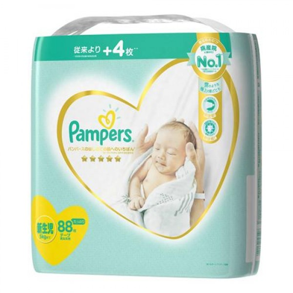 Pampers幫寶適 Ichiban 尿片 初生 (NB) 88片 (~5kg) [RS]