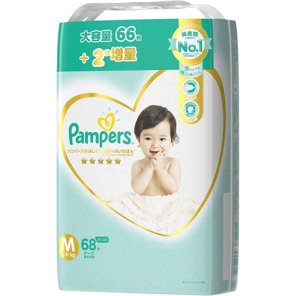 Pampers Ichiban 尿片 中碼 (M) 66+2片 Jumbo (6~11kg)