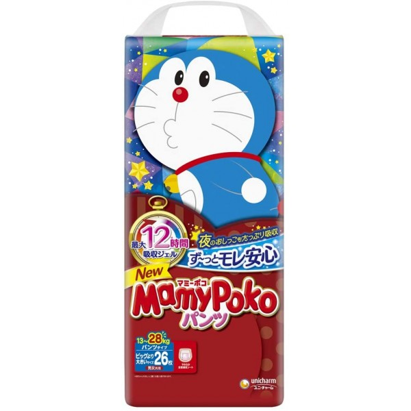 Mamy Poko 學行褲 加加大碼 (SUPER BIG) 26片(13~28kg) [多啦A夢版] ❤優惠價$480/5包(可混碼)❤