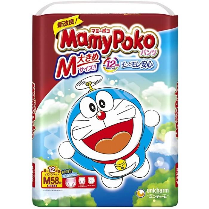 Mamy Poko 紙尿褲 中碼 (M) 58片(6~12kg)  [多啦A夢版] ❤優惠價$480/5包(可混碼)❤