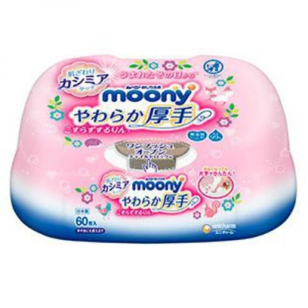 Moony 加厚超柔濕紙巾盒裝 (60片) ❤️換購價$28❤️