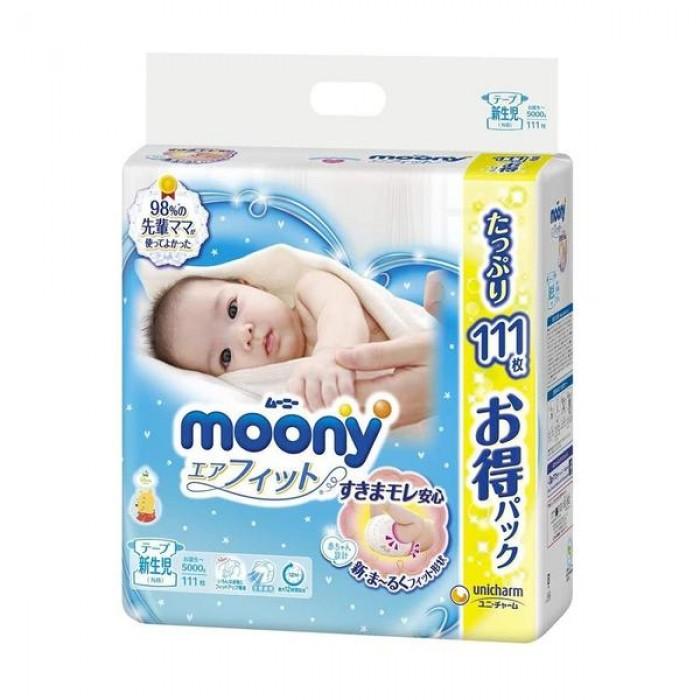 Moony 紙尿片 初生 (NB) 111片 (~5kg)