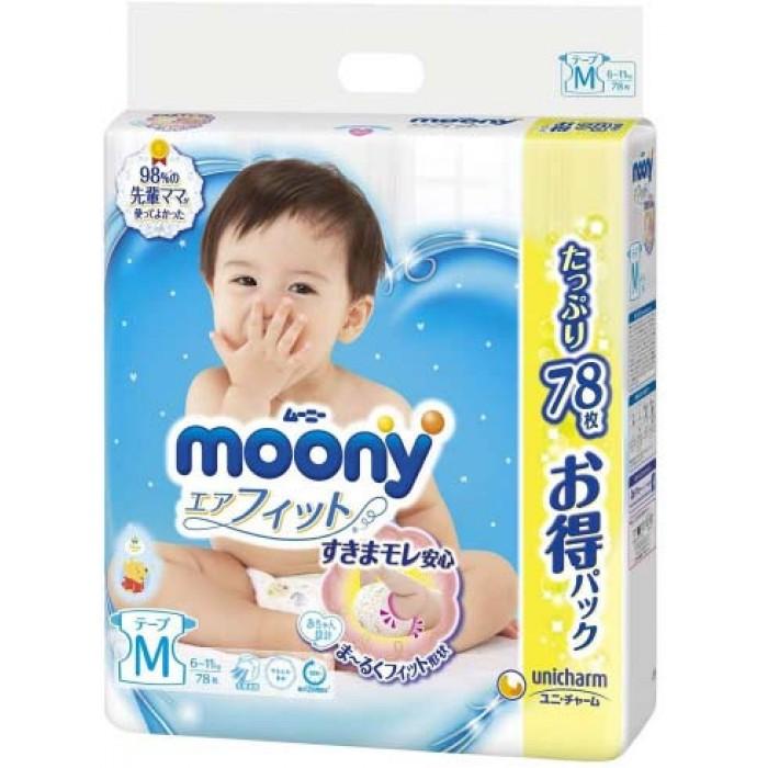 Moony 紙尿片 中碼 (M) 78片(6~11kg)