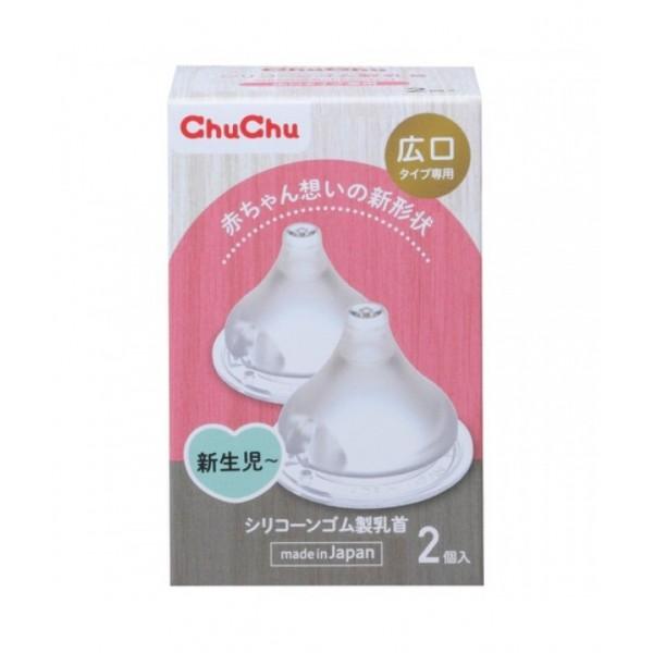 Chu Chu Baby 闊身矽膠十字奶嘴 2個裝