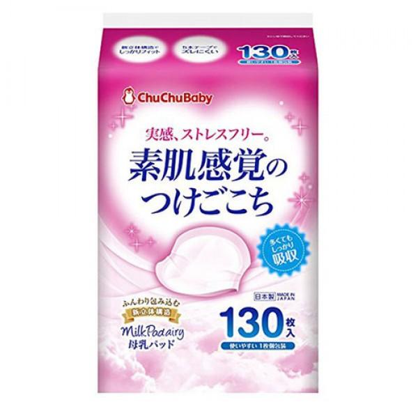 ChuChuBaby柔軟乳墊 130片 ❤優惠價$150/2包❤