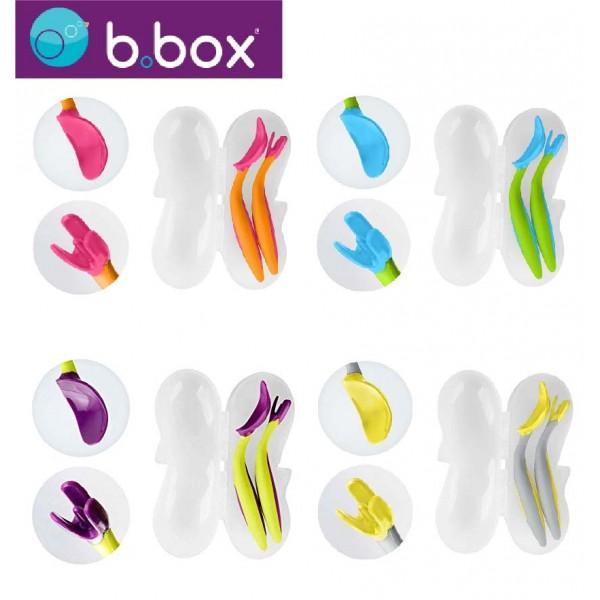 B Box 餐具套裝 (9mths) [多款顏色]