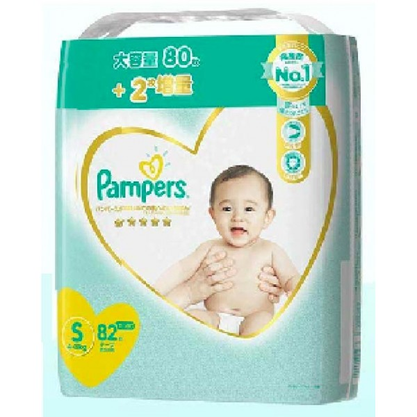 Pampers幫寶適 Ichiban 尿片 細碼 (S) 80+2片 (4~8kg) [RS]