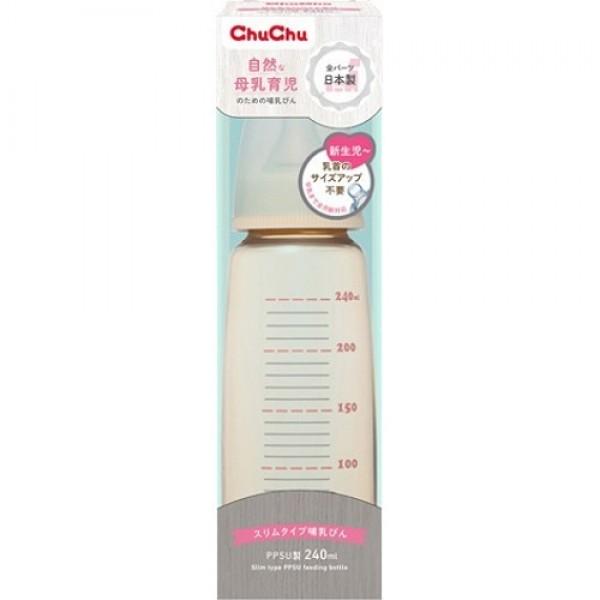 ChuChuBaby PPSU塑膠奶瓶(標準口徑)240毫升,附矽膠奶咀 ❤ 優惠套裝 $199/3個 ❤