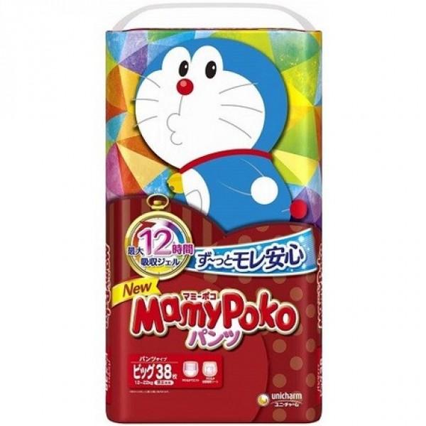 Mamy Poko 學行褲 加大碼 (BIG) 38片(12~22kg)  [多啦A夢版] ❤優惠價$480/5包(可混碼)❤