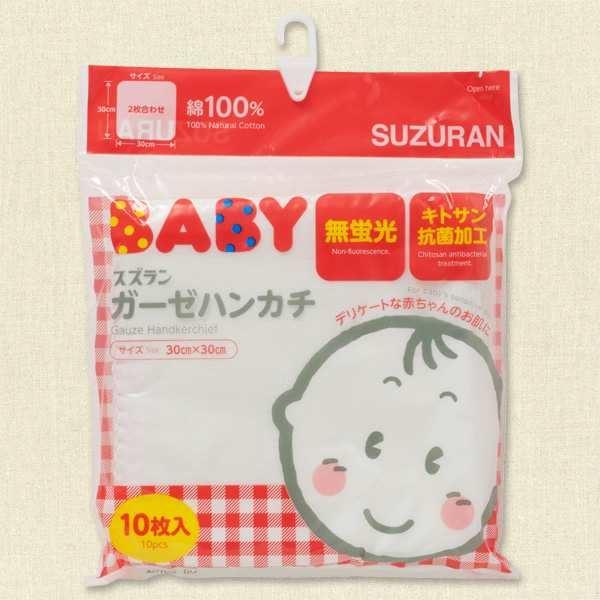 Suzuran 思詩樂純棉紗巾(30x30cm) 10條裝
